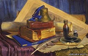 Уроки рисования от Сергея Андрияки.