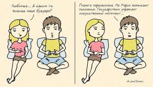 Комикс.