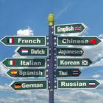 Бесплатные курсы иностранных языков в Москве